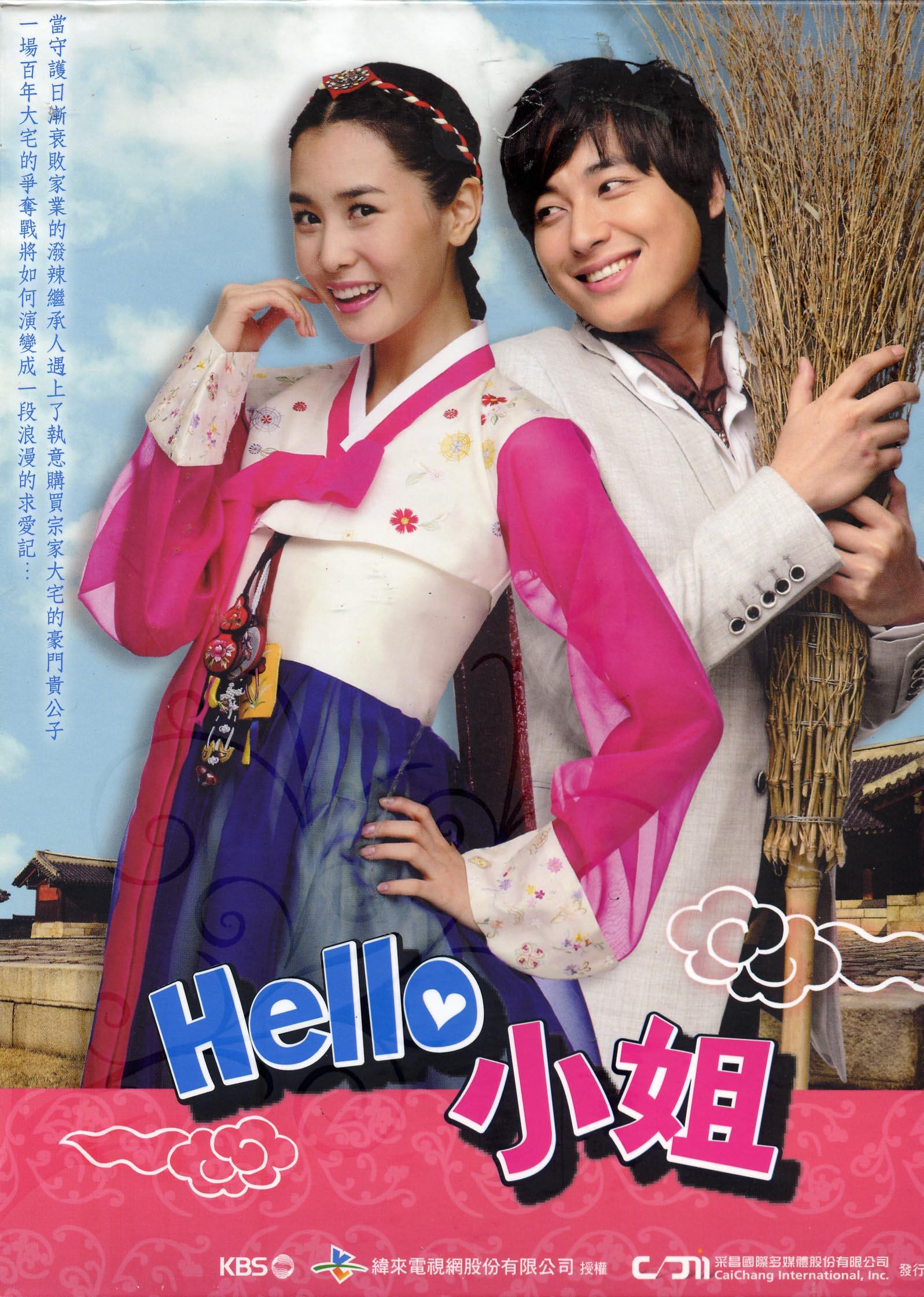 《hello,小姐》,韩国KBS2007年月火剧场连续剧.改编自韩国...